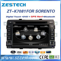2 din special car dvd player for KIA Sorento car central multimedia 7 inch car auto radio with GPS+DVD+FM/AM+SWC+USB/SD+BT+EQ