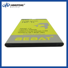 New Technology High Reserve BP-3L battery for nokia Lumia710 510 303 3030 603 610 610C