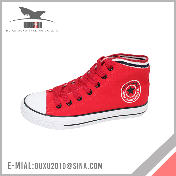 New Design Hot Design Fitness Steps Gz Shoes
