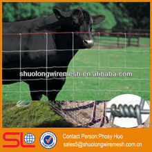Best sell! Electric fences for cows,poultry wire fence square hole