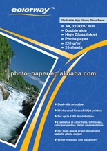 220G Double-side High Glossy Inkjet Photo Paper a4