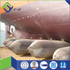 Factory direct sell floating pneumatic marine rubber airbag