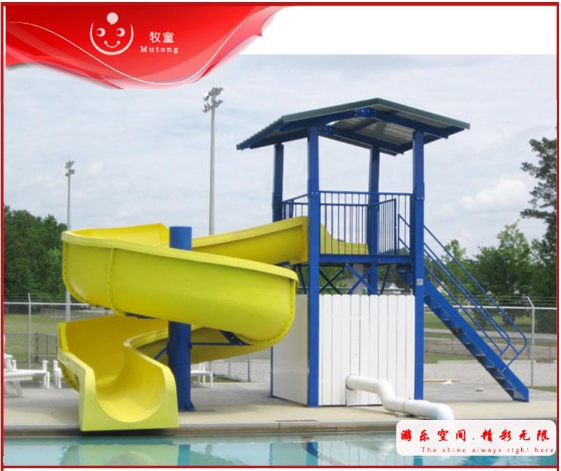 tube slide water slide fiberglass swimming pool slide. Black Bedroom Furniture Sets. Home Design Ideas