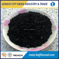 2016 hot sail water purifying granular coconut shell activated carbon
