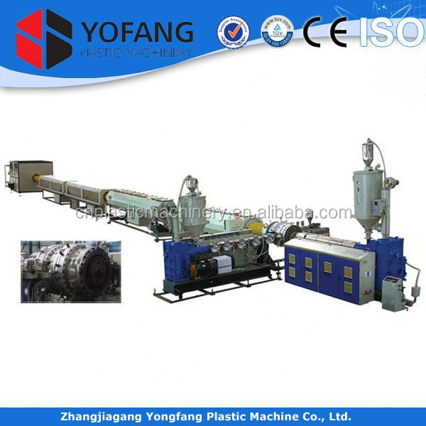 High quatity three layers PE HDPE PP PPR pipe extrusion line