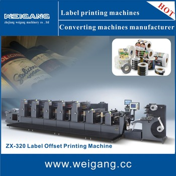 ZX-320 offset priting machine