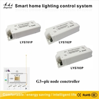 RGB LED Dimming Driver,PLC Lighting Controller