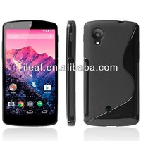 New Arrivals S line Waterproof cell mobile phone case for LG nexus 5
