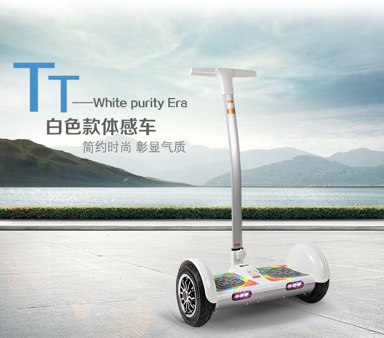 China made self balancing scooter with handle bar for teenagers