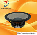"15"" subwoofer speaker 4"" voice coil (SD-150032A)"