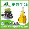 2015 Hot Sale Black Currant Seed Oil
