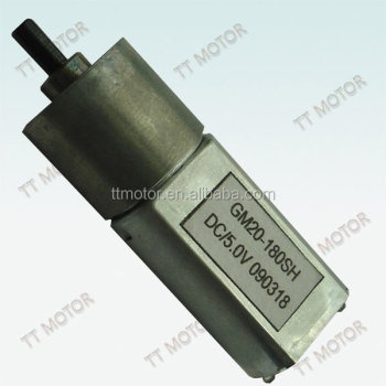 CE approved 12 volt motor