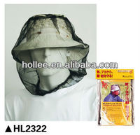 nylon mesh mosquito head nets