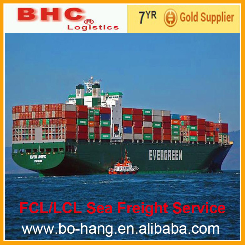 Alibaba sea freight agent shipping from China to canada-----E-mail:sales010@bo-hang.com