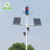 Competitive Price Energy Saving 1kw-50kw custom solar and wind hybrid power systems design for street light