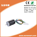 25000rpm 24v 30w brushless dc motor