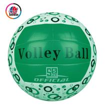 water inflatable leather volleyball