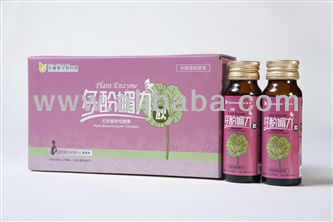tNVC Multi-Vegetables & Fruits fermented Enzyme Liquid - Slim Body Series (Concentrated)