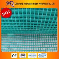 roll mosquito netting fiberglass