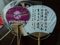 Promotional high quality bamboo paper fan