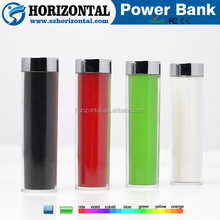 halal lipstick spice mobile battery ,mini mobile battery charger,18650 power bank 2600