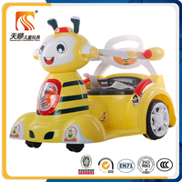 New design mini electric cars for kids with cheap price and cute design for sale