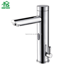 hot and cold water automatic motion sensor faucet