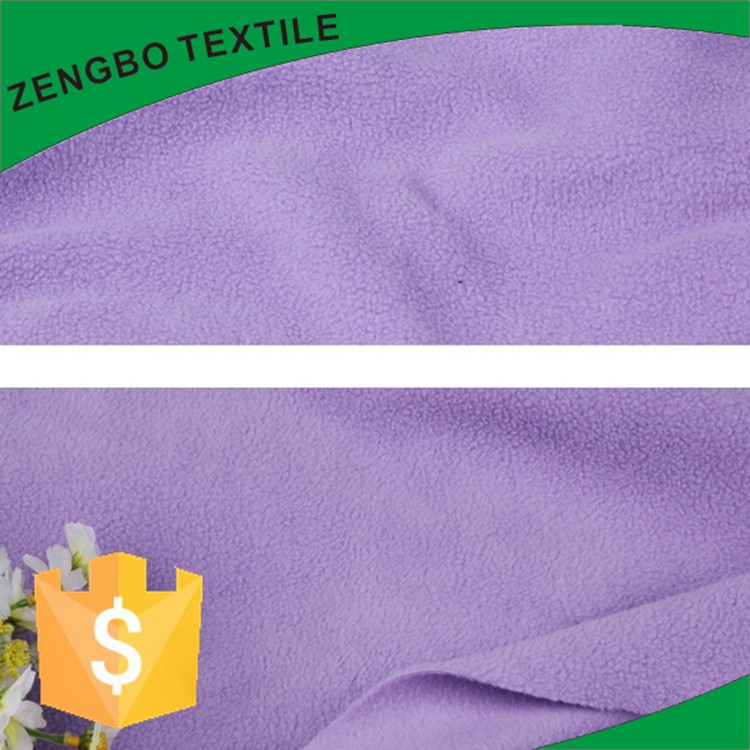 Solid and Printed polar fleece fabric manufacture