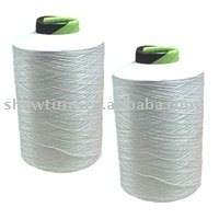 Polyester/nylon spandex Covered Yarn2075 3075 4075 2070 3070