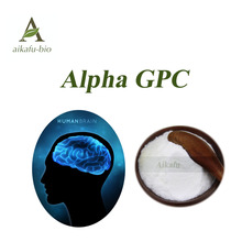 Hot Selling Nootropics 50%-98% Purity Alpha GPC powder Cas 28319-77-9