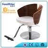 hair salon barber styling beauty chair