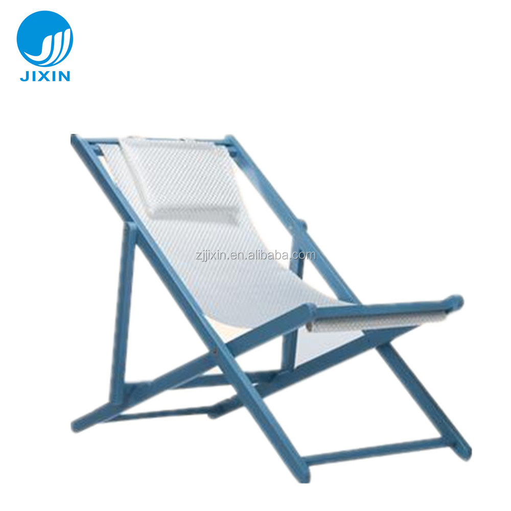Adjustable Wooden Reclining Folding Beach Deck Chair