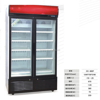 double Glass door commercial refrigerated wine dispenser