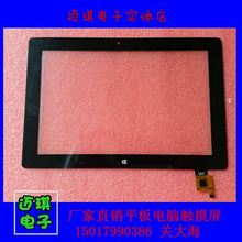 Original Haier pad w1048S win8 tablet computer screen touch screen handwriting screen
