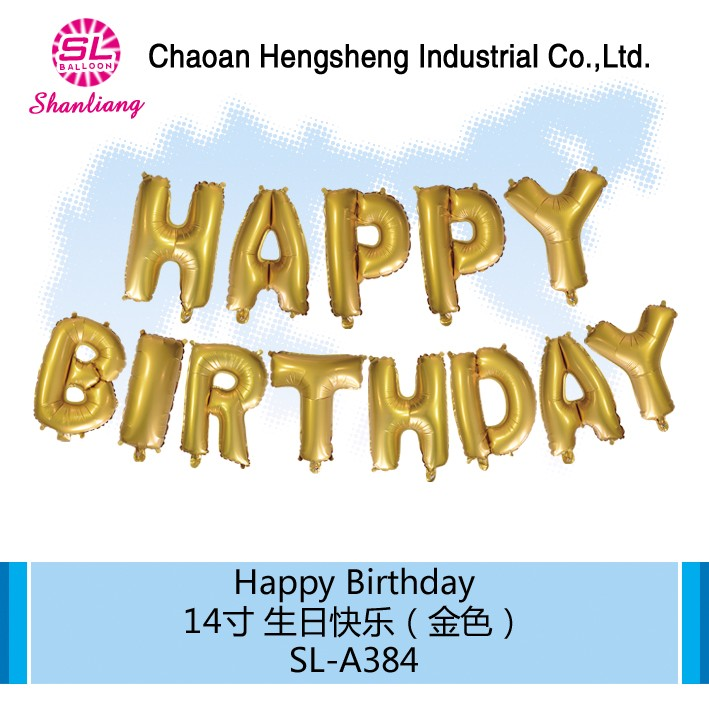 Hot selling foil custom baloons
