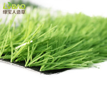 Factory Supply cheap artificial grass carpet