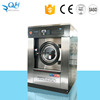/product-detail/china-15kg-25kg-40kg-60kg-80kg-100kg-120kg-newest-professional-industrial-washing-machines-lg-60719781788.html