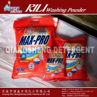 MAX-PRO brand washing powder