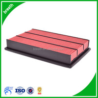 16546-1P100 Hebei Filter Factory