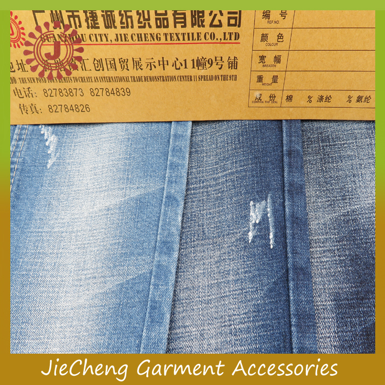 Stock!!! 13.5 oz high quality slub jeans fabric stock lot denim fabric for jeans trousers