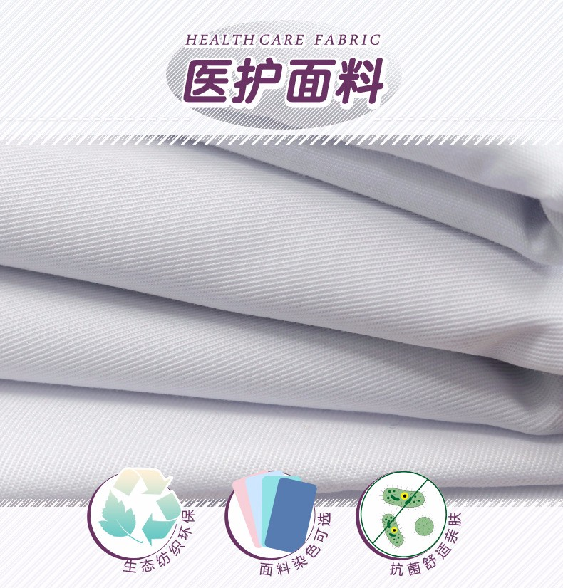 tc drill fabric 100 gsm -240gsm for hospital nurse unbleached drill fabric supplier