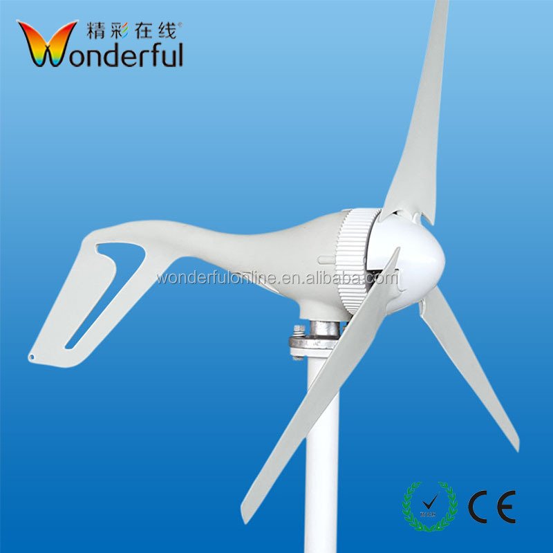 Renewable low rpm wind power system small 12v 24v wind turbine 100w 200w wind generator for sale