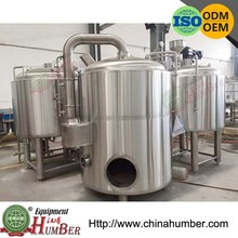500L pub/bar used commercial beer equipment/brewery equipment with certificate