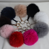 Fox Fur Ball Key Chain Fur