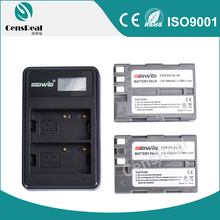 Wholesale factory SEIWEI brand lcd camera battery charger with USB charging