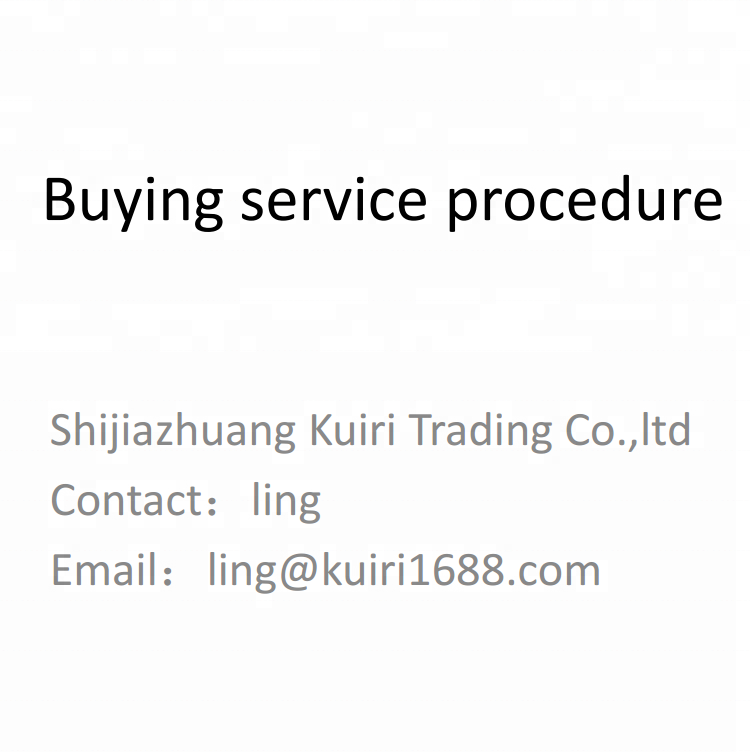 buying <strong>service</strong> commission and product fee