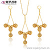62645 Xuping Online Gold Jewellery Shopping