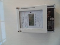 energy consumption monitor for smart energy meter