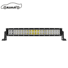 Super Bright 21.5 Inch LED Light Bar Cover