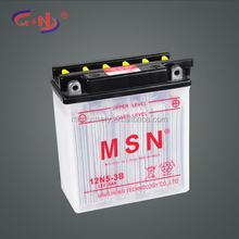 best price 12v motorcycle battery kids motorcycle with battery 12v 5ah